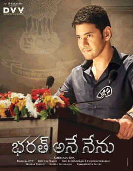 Bharat Ane Nenu Movie Review, Rating, Story, Cast and Crew