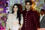 Akash Ambani and Shloka Mehta's Wedding Card Is out and Its Completely Out-Of-The-Box