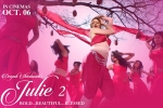 Julie 2 Hindi Movie